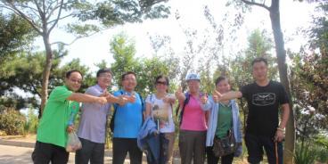 世基地产员工团体文化活动——登岱王山